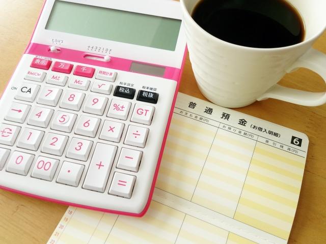 バイマの支払い方法は日本とアメリカどちらになるの?